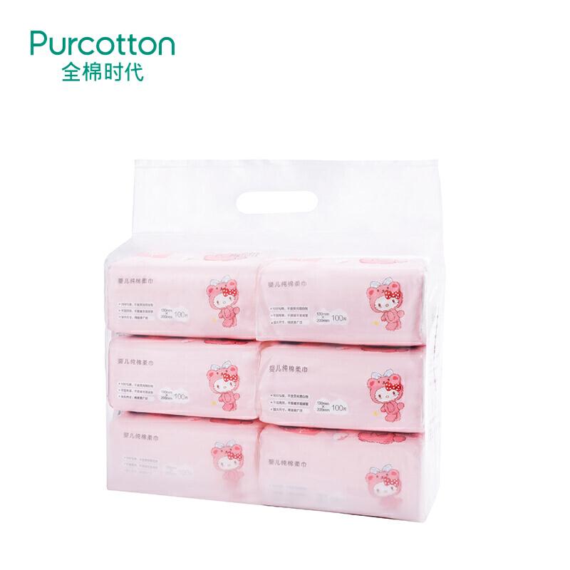 全棉时代 KT婴儿加大纯棉柔巾130mm*200mm100片/包6包/提