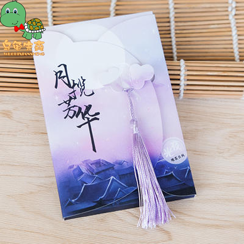 物有物语 古风明信片 夜光中国风复古典创意盒装贺卡手绘盒装卡片风景名信片