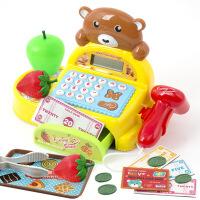 小熊儿童收银机玩具 仿真超市过家家 女孩宝宝收银台 益智幼教