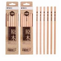 晨光六角杆铅笔 2B 30450/HB 30451原木铅笔 绘画铅笔 写字铅笔