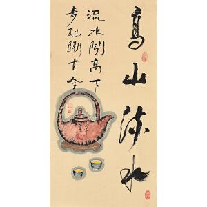 当代著名画家王伯阳69 X 34CM花鸟画gh05960