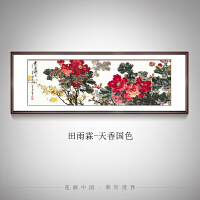 牡丹画花开富贵国画中式客厅装饰画沙发背景墙挂画壁画国色天香SN0212 80cm*230cm 宣�作��才是中��文化
