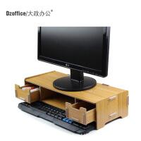 木质液晶电脑显示器架键盘增高带抽屉收纳支托架