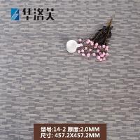 地贴PVC自粘地板革加厚耐磨防滑塑胶地板贴纸家用免胶水塑料地板G 14-2 2.0mm厚度