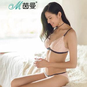 包邮 茵曼内衣 夏季性感蕾丝文胸套装 聚拢胸罩薄款内衣女 9872434353