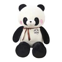 熊猫公仔毛绒玩具黑白布偶女孩睡觉抱枕抱抱熊大号玩偶娃娃送女友 站款熊猫 1.2米(活动促销 送玫瑰花))