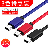 mini usb����mp3�D接�^��d充�器�老式收音�CMP4�B接通用行����x�老年�Cv3�源�Ш�
