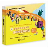 攀登英语阅读系列:分级阅读第四级(全10册,附家长手册、阅读记录及配套CD)