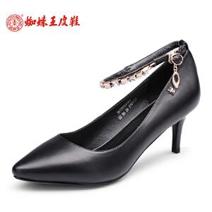 蜘蛛王女鞋春季新款尖头女士高跟鞋细跟通勤黑色浅口正装女士单鞋