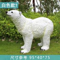 花园装饰品摆件仿真北极熊园林小品大型玻璃钢户外工艺品落地雕塑