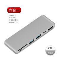 �O果��X�D�Q器type-c�U展�]usb分�器MacBookPro配件hub集�器�^2018新款Air 0.01m