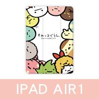 2018新款iPad4 air3保护套mini5迷你2苹果6平板电脑Pro11英寸10.5超薄201