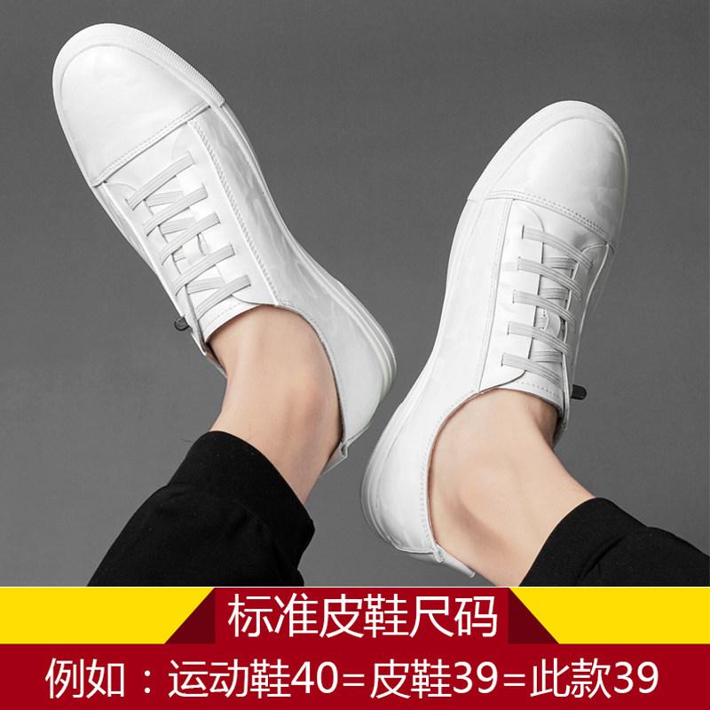 男鞋夏季单鞋韩版百搭透气休闲鞋运动鞋男士平底板鞋子小白鞋男牛皮潮鞋