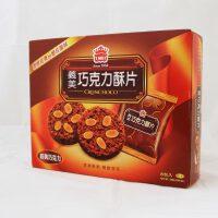 义美 巧克力饼干脆片大礼盒280g*12盒 台湾酥片进口休闲零食