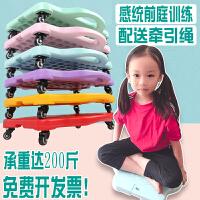 幼儿园四轮滑板车大号 加厚 早教感统塑料方形平板 感统训练器材