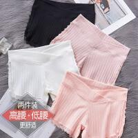 夏天高腰宽松打底裤怀孕期薄款内裤孕妇安全裤低腰托腹短裤