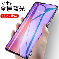 20190702045330399钢化水凝膜小米9手机mix3全屏覆盖青春版8se屏幕指纹版探索6x贴膜note3游戏