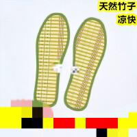 天然竹子鞋垫女男吸汗薄款夏季通用运动透气舒适竹纤维 主图色