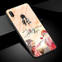 小米红米note7手机壳百家姓氏定制diy个性签名设计男款私人玻璃红米note7pro保护套名字女