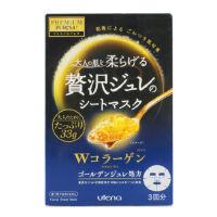 (3片/盒)日本Utena佑天兰胶原蛋白保湿黄金果冻面膜 蓝