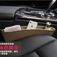 汽车座椅缝隙防漏杂物手机置物盒 车载垃圾桶 车用夹缝收纳袋用品 单个