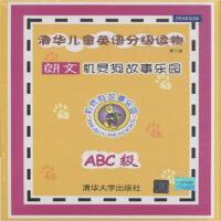 朗文机灵狗故事乐园-清华儿童英语分级读物-ABC级-第二版-清华儿童英语分级读物-ABC级-第二版( 货号:730222575990)