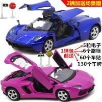 兰博基尼埃文塔多1:32布加迪威龙合金小汽车模型儿童玩具车回力
