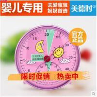 温度计美德时th101a家用婴儿房室内温度计高精准温湿度计