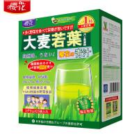 【樱花大麦若叶青汁75g/盒】代餐粉末 碱性食品清汁粉 大麦苗粉 宜配冰糖雪梨蜂蜜酸牛奶