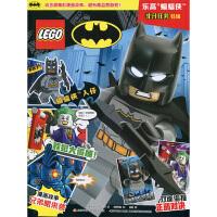 乐高蝙蝠侠非凡人物特辑 期刊杂志