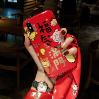 新年红色发财xsmax苹果x手机壳8plus挂绳iphone7plus硅胶6s新款女 6/6s 4.7寸 福气满门