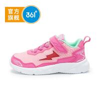 【1件2折到手价:51.8】361度 童鞋女童跑鞋冬季新品儿童运动鞋K81744503