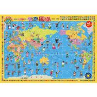 地理百科磁力拼图--套装3册游戏组合