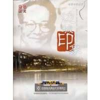 CCTV电视诗歌散文 边城印象(3DVD)