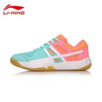 李宁羽毛球鞋女鞋新款进击耐磨防滑夏季运动鞋AYTM054