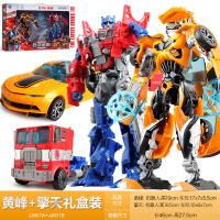 锦江炫变金刚 大黄蜂擎天恐龙3只礼盒装手动变身汽车机器人模型
