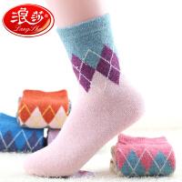 5双浪莎女袜子秋冬中筒袜 兔羊毛袜子女加厚保暖冬季 女士袜子毛线袜