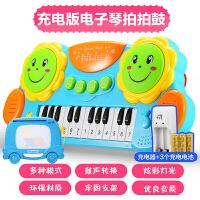 儿童电子琴 多功能宝宝早教音乐玩具小钢琴0-1-3岁女孩婴幼儿2