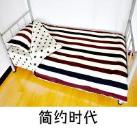 磨毛学生宿舍单人三件套 床上用品床单被罩子枕套 适合0.9-1.35米床用