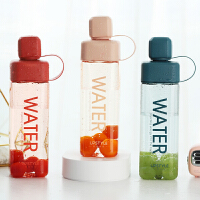 方形塑料水杯女学生韩版可爱水瓶创意男便携简约