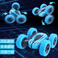 四驱遥控汽车越野车玩具充电动翻斗车特技翻滚车儿童