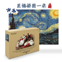 巨幅拼图2000片清明上河大型成人减压中国江南风景名画乌镇两千块动漫星空拼图