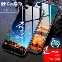 oppor11手机壳+钢化膜 OPPO R11保护套 oppor11手机保护套 软边钢化玻璃彩绘保护壳FLBL