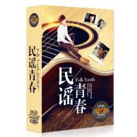民谣cd许巍李健赵雷成都歌曲精选正版汽车载cd音乐光盘黑胶唱碟片