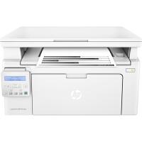 惠普(HP)M132nw黑白激光三合一无线多功能打印机一体机(打印、复印、扫描)1136/126a/126nw升级型号