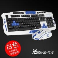 至乐 E2 无线键盘鼠标套装(游戏办公家用 笔记本外接 电脑台式键鼠)