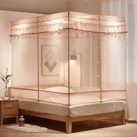 蚊帐拉链蒙古包三开门1.2坐床式公主风1.5m床1.8米双人家用