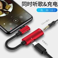 苹果耳机转接头iPhone7Plus转接线8手机二合一X转换器iPhone XS Max分口P充电3