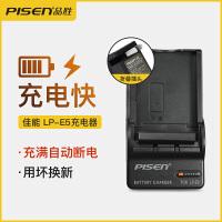 LPE5 LP-E5充电器for佳能相机450D 500D充电器佳能EOS 1000D电池座充单反配