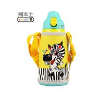 【当当自营】熊本士(goodland) 儿童保温杯 三盖水壶620ml 豪华版316-小斑马